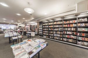 London, UK – Waterstones – Piccadilly 203-206